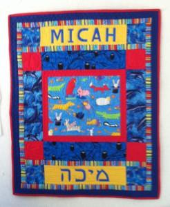 micahs quilt